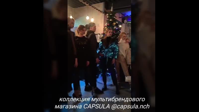 Модели агентства Russian Style в коллекции мультибрендового бутика CAPSULA 18 12 2019