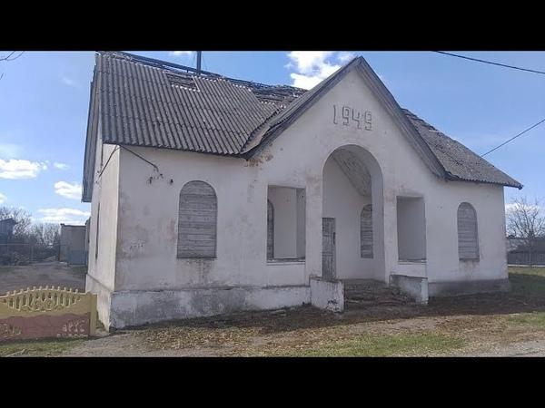 Убийство деревни Греск Слуцкий район