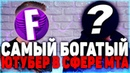 MishanyaChannel о Kovalevskiy об обмане аудитории о деньгах о Glares у Фнатика