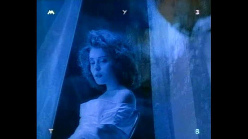 Анжелика Варум - Художник что рисует дождь (1992 г.)