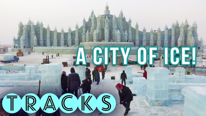 Harbins Ice Festival Everything You Didnt Know | China Revealed | TRACKS