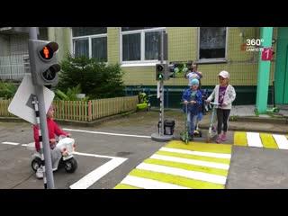 В детском саду №111 появился первый в Карелии интерактивный перекресток