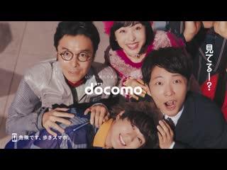 Hoshino gen, hamabe minami, mackenyuu, hasegawa hiroki, hashimoto kanna, eguchi yousuke nttdocomo