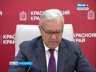 Анонс: Красноярский край заканчивает год с профицитом