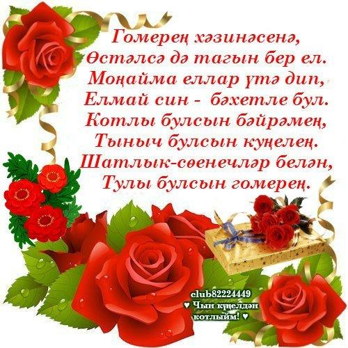 Открытки ко дню святому валентину молодая