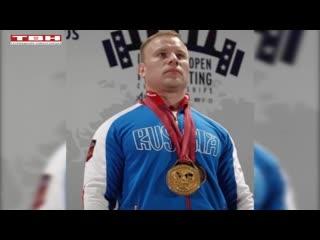 Дмитрий Инзаркин вновь чемпион мира