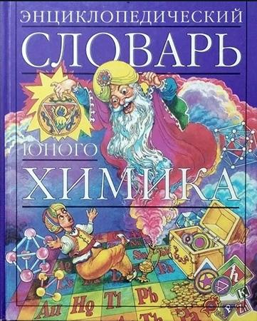 Книги к Дню науки, изображение №8