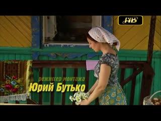 Красивый фильм про деревенскую семью - сельские страсти @ русские мелодрамы новинки 2019