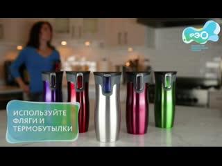 Как уменьшить количество отходов