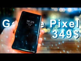 IKakProsto2 Презентация бюджетных Pixel и Android 10.0 за 4 минуты (Google I_O 2019)