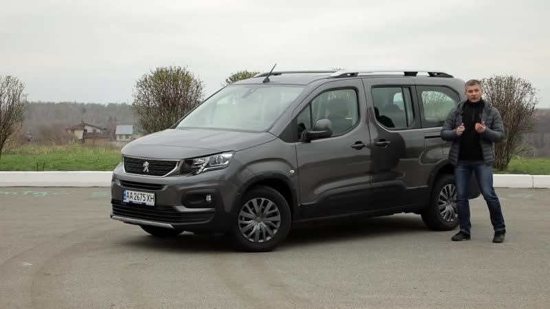 Все про новый Peugeot RIFTER 2019 по цене бэушных Viano и Caravella Подробно пр