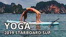 Starboard SUP 2019 Inflatable Yoga Paddle Board Range
