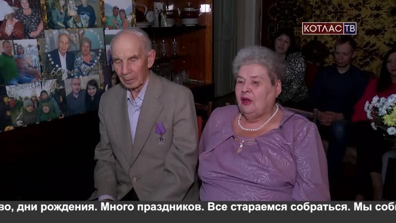 Бриллиантовые супруги Раиса и Леонид Мелентьевы 11 11 2019