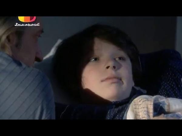 Надежда уходит последней 1 сезон 10 серия
