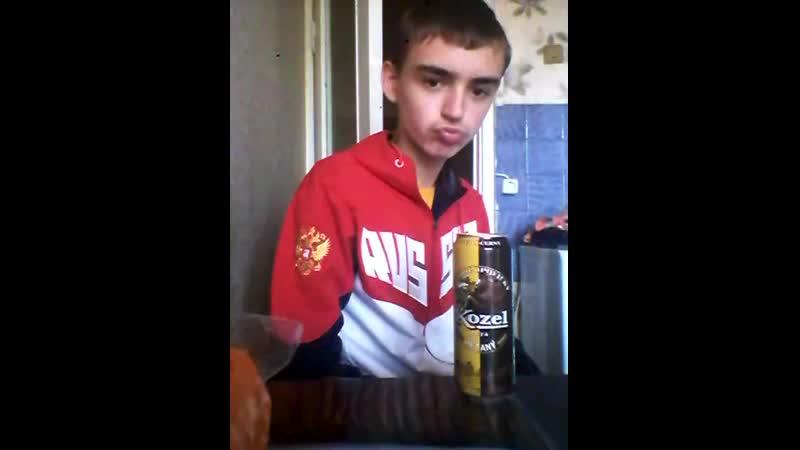 Пиво Velkopopovicky Kozel rezany в банке