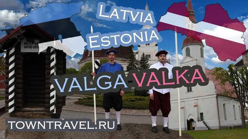 Valga Valka Estonia Latvia 2019