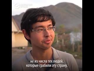 Интервью сына атамбаева после задержания отца