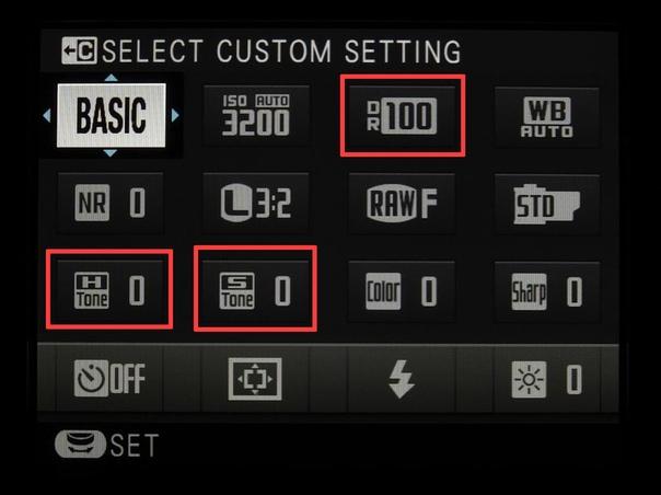 DR100 это увеличение ДД. А H-Tone и S-Tone это светлые и темные участки отдельно!