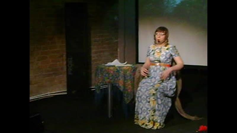 Мое выступление на конкурсе литературных авторских театров «ФЛАТ - 2019»