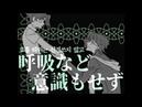 【ジョジョ手描きMAD】花京院で最後のワンダーランド