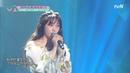 Jueun (DIA) - One's Way Back (Naul Cover)