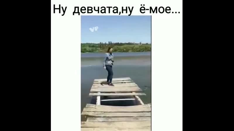 VIDEO 2019 06 07 00 52