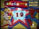 Promo Saiwa Giochi Preziosi 1996