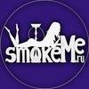 Smoke-Me - Vape Shop   кальяны   жижи   Москва