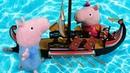 Peppa Pig no deja a George jugar con el barco pirata para niños Vídeos de juguetes