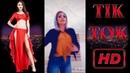 Tik Tok Roman Havası Alınırım TikTok Challenge TikTok Musically TikTok Compilation