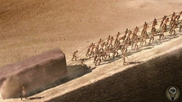 Строительство египетских пирамид осуществлялось с помощью звука, но в учебниках об этом почему-то ни слова В письменных источниках (а их очень много, особенно на языках, скажем, древнекитайском,