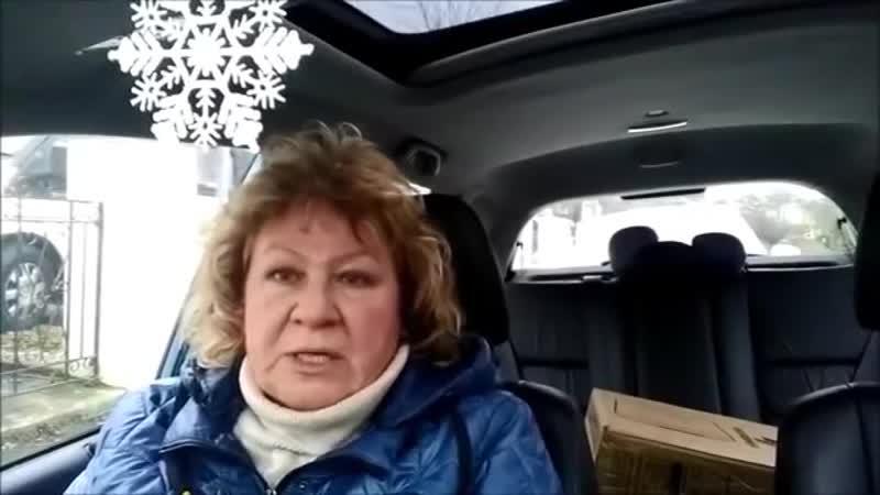 Галина МЕЗАЛЬЯНС ПО АНГЛИЙСКИ АНГЛИЙСКИЕ ОТНОШЕНИЯ
