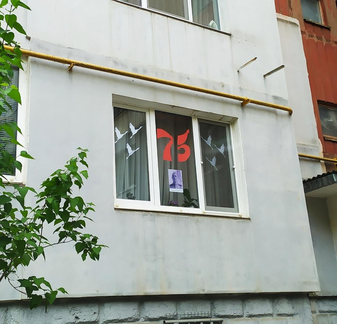 Как в Армянске пройдет 9 мая в режиме самоизоляции