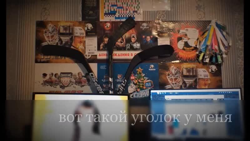 Новое видео ВОТ ТАКОЙ УГОЛОК У МЕНЯ_Средний
