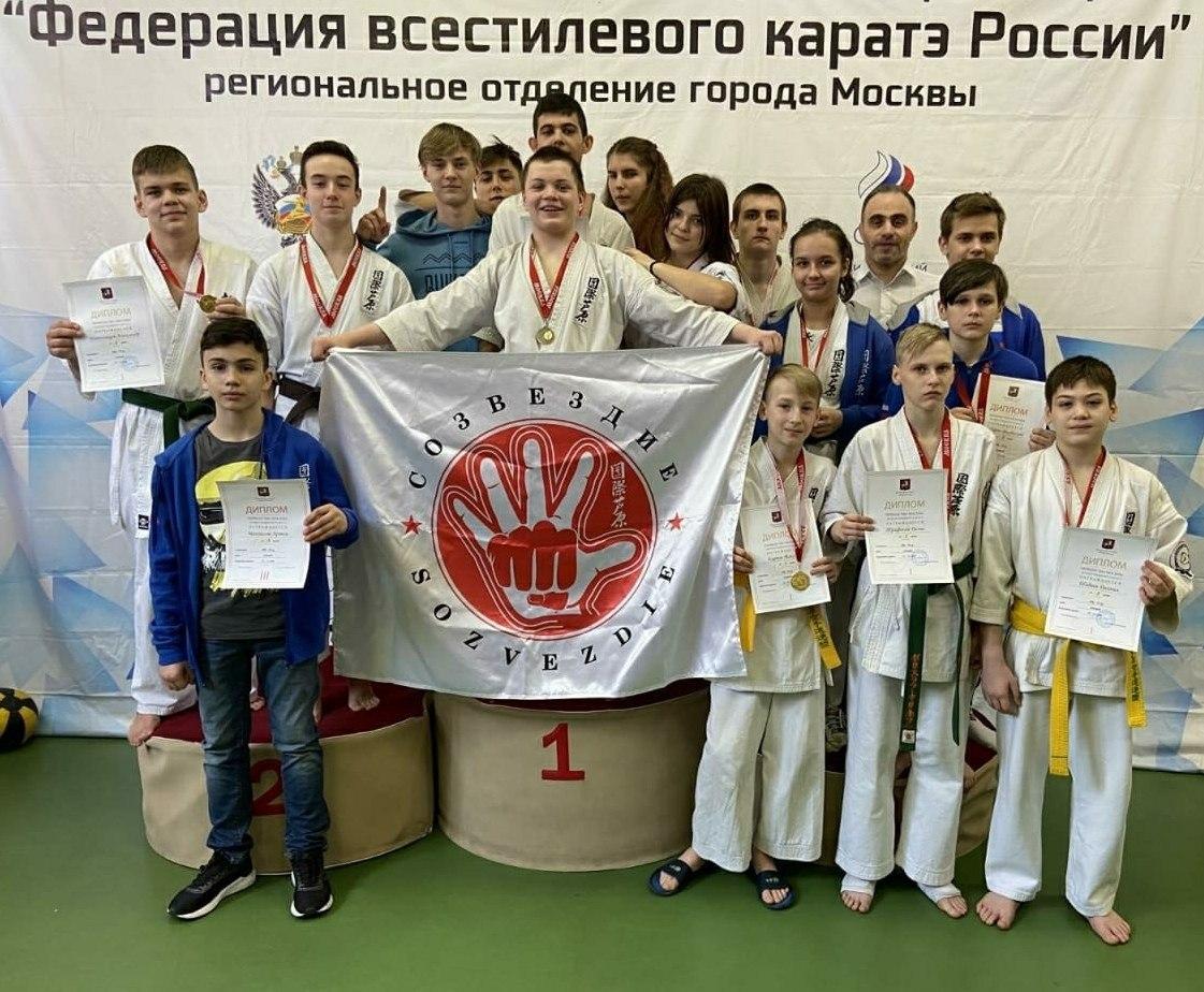 Воспитанники центра «Истоки» в Выхине-Жулебине стали призерами первенства Москвы по всестилевому каратэ