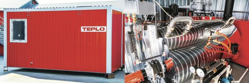 TEPLO — Виды тепловых центров и горелок, расход топлива. Используемые материалы и требования к воде., изображение №4