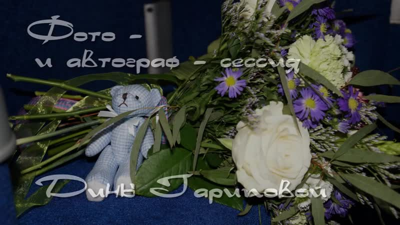 Дина Гарипова Фото и автограф сессия на фестивале команд КВН в Казани 04 06 2015