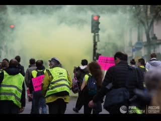"""Первомайская демонстрация """"желтых жилетов"""" во Франции"""