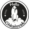 Подслушано Чкаловск (омск)