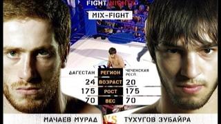 🏆ЛУЧШИЕ БОИ 2010 ГОДА / ЗОЛОТАЯ КОЛЛЕКЦИЯ FIGHT NIGHTS GLOBAL.