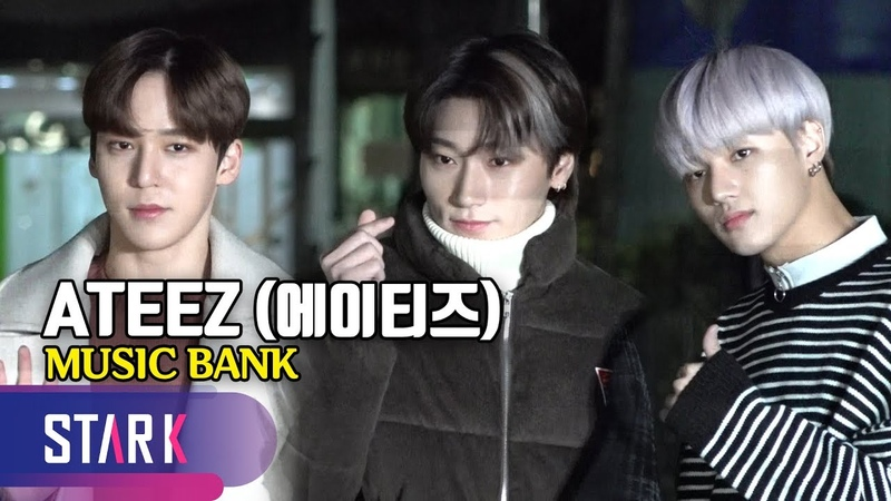 ATEEZ, MUSIC BANK (핫한 아이돌 에이티즈, 뮤직뱅크 출근 완료!)