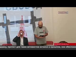 Котлас ТВ о Шиесе