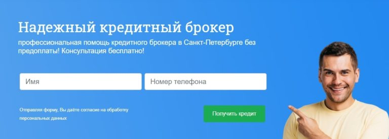 [Кейс] Яндекс.Директ для кредитных брокеров. Как получить в 3 раза больше заявок, изображение №12