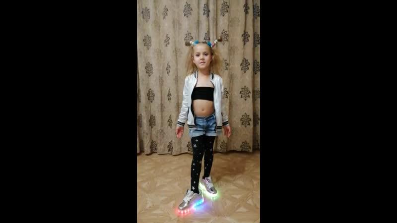 4 Алиана Котлярова