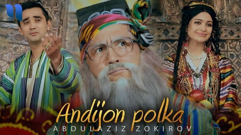 Abdulaziz Zokirov Andijon polka Абдулазиз Зокиров Андижон полка