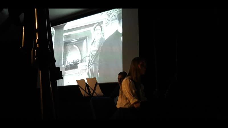 Сеанс с Тапёром в Киномузее 08 03 20 6