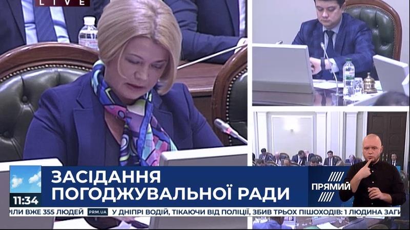 Дії Порошенка у Мюнхені зі зриву 12 кроків викликали справжню істерику у Кремлі Геращенко