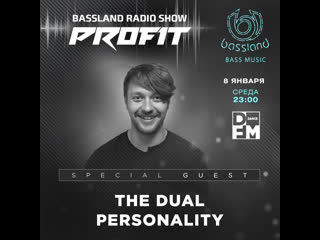 Bassland show @ dfm () special guest the dual personality. bass music