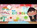 Toca Kitchen 2 Приколы неудачи смешные моменты
