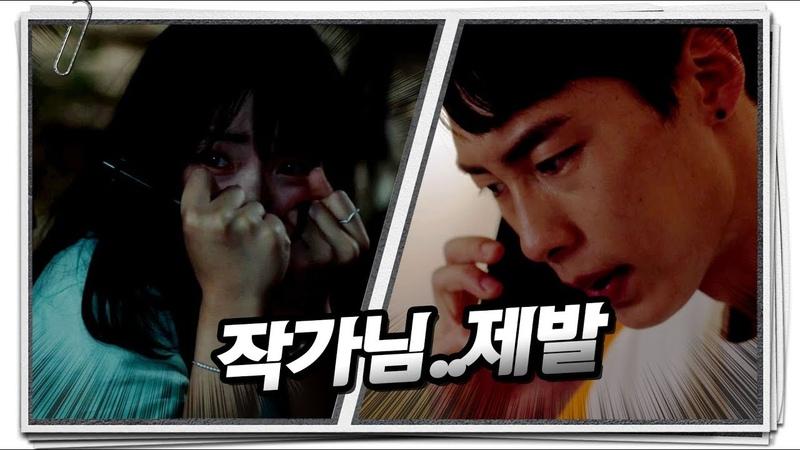 [extraordinaryyou] EP07 ,Kim Hye-yoon Lost 어쩌다 발견한 하루 20191009